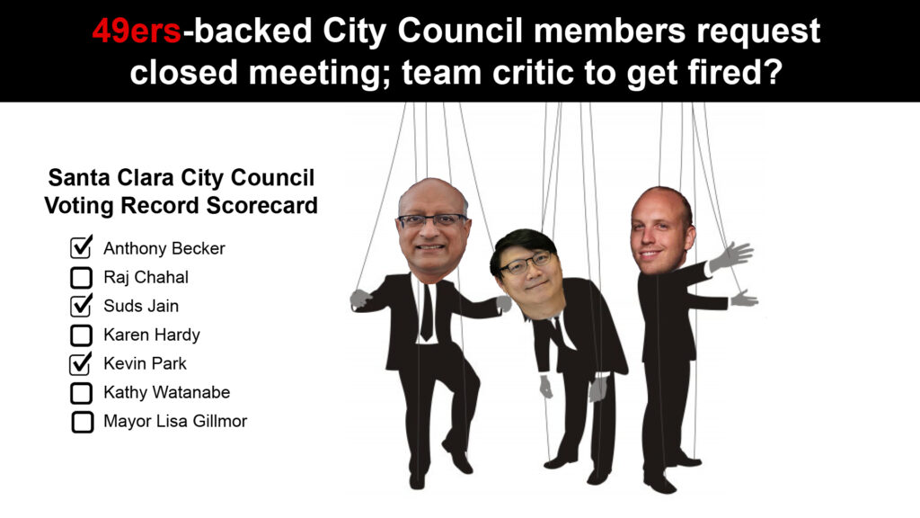 49ers-backed-city-council-members-prepare-to-fire-city-attorney